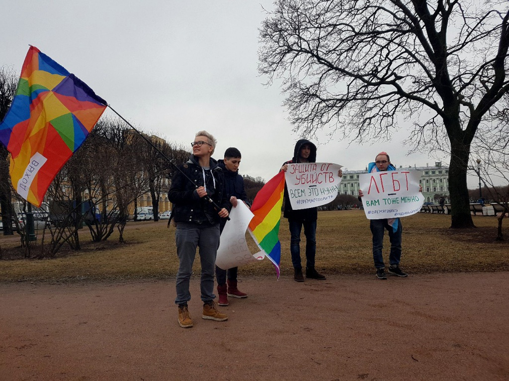 2017_idahot2apr_comingoutspb (1).jpg