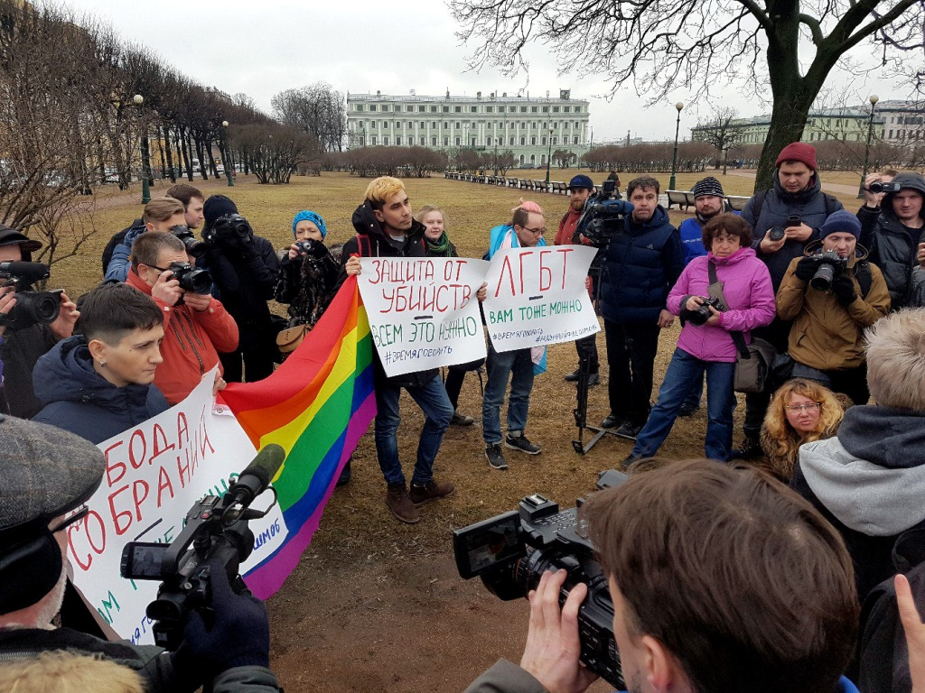 2017_idahot2apr_comingoutspb (4).jpg
